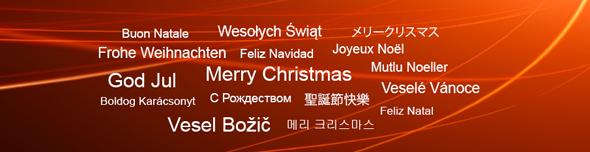 MailStore wünscht frohe Weihnachten!